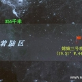 Sito allunnaggio Chang'e 3