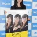 mao05
