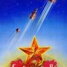 Patria! Hai acceso la stella del progresso e della pace. Gloria alla scienza! Gloria al lavoro! Gloria al regime sovietico!