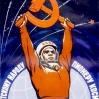Gloria al popolo sovietico - I pionieri dello spazio!