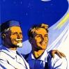 Gloria ai lavoratori sovietici nei campi della scienza e della tecnologia!