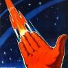Uomo sovietico - sii fiero, tu hai aperto la via per raggiungere le stelle