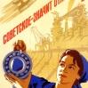 Sovietico significa eccellente!