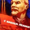 Nel nome di Lenin!