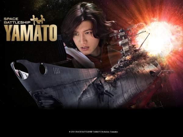 Uchû senkan Yamato – Space Battleship Yamato